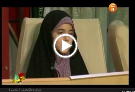 شعر در مورد عینک شعرخوانی (حدیث حیا) توسط سیده زهرا شایگان در بر برنامه ...
